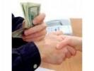 Ponuda novčanog zajma između ozbiljnog i brzog pojedinca
