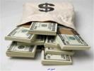 Zakonski novac zajam 6000 €